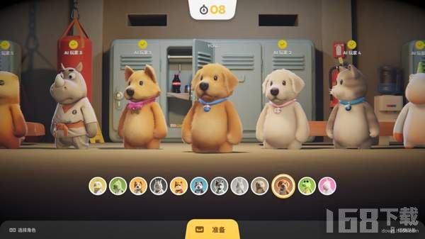 动物派对party animals