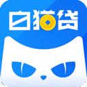 白猫贷app