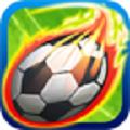 暴力足球3D