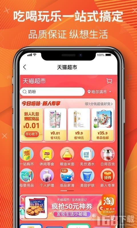 优米部落app