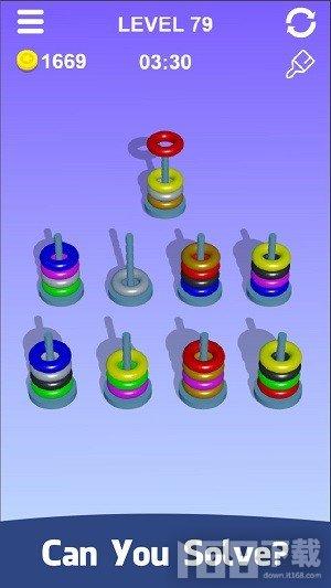 彩色圈排序