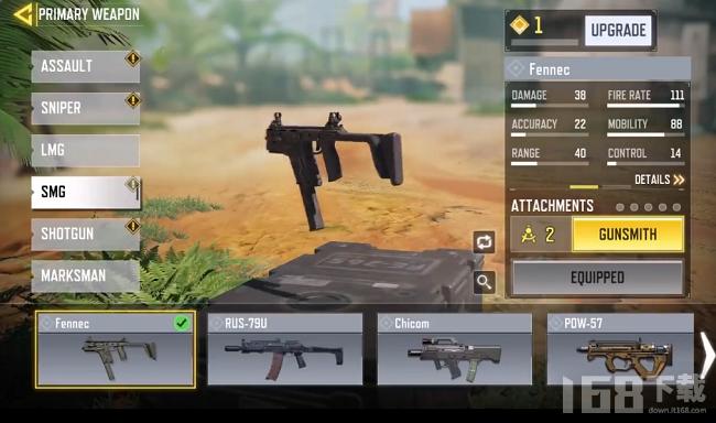 使命召唤手游Fennec冲锋枪适合新手玩家吗 Fennec冲锋枪属性分析