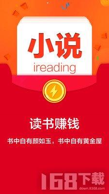 笔趣阁免费小说阅读器