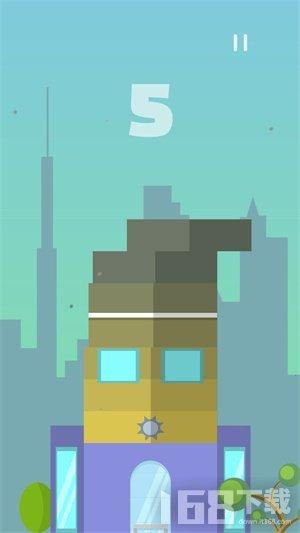 最高的摩天大楼