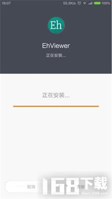 ehviewerE绅士
