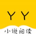 YY小说阅读大全