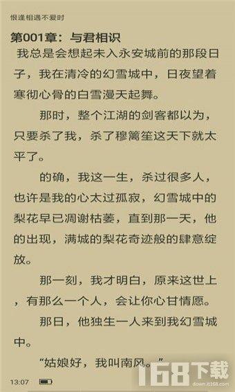 九姐姐小说阅读