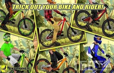 红牛山地自行车赛