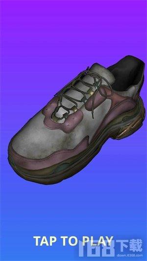 修复滑板鞋