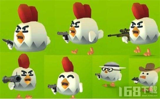 小鸡火力对决