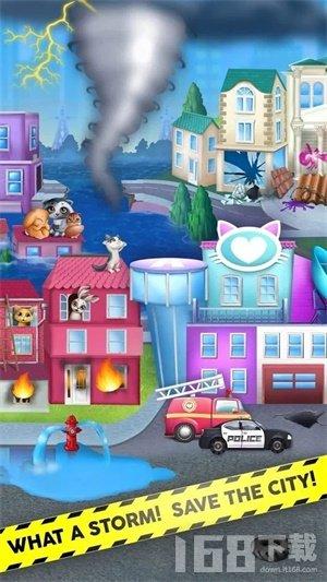 城市英雄救援猫