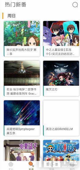 clicli弹幕网