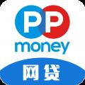 PPmoney网贷借款