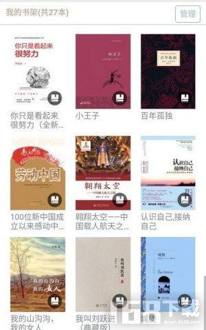 BOOK免费版