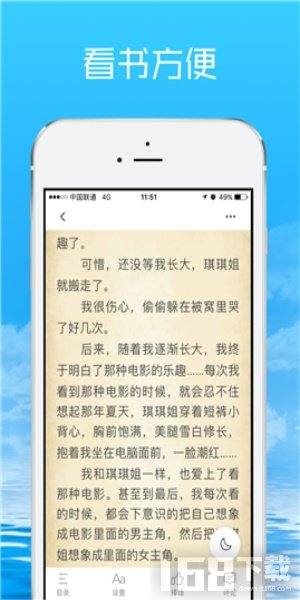 气泡阅读app