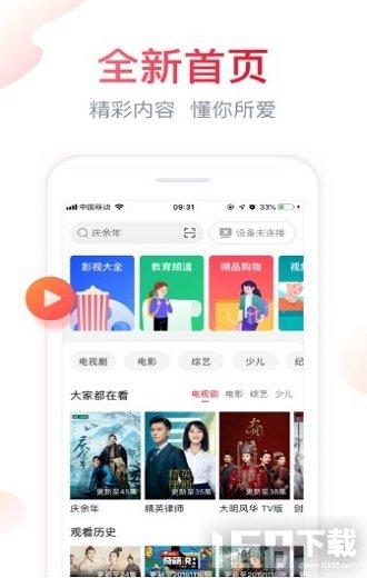 云享汇聚app