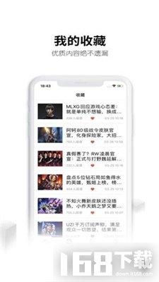 借号大师app