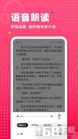 腐竹免费小说免费版