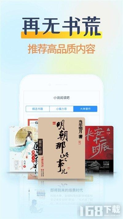 掌民小说免费版
