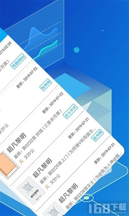 爽文app