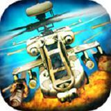 CHAOS战斗直升机