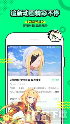 叭哒漫画app
