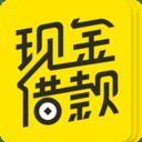 现金借款app
