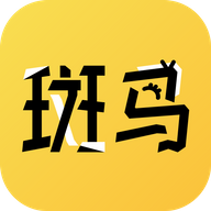 斑马次元漫app