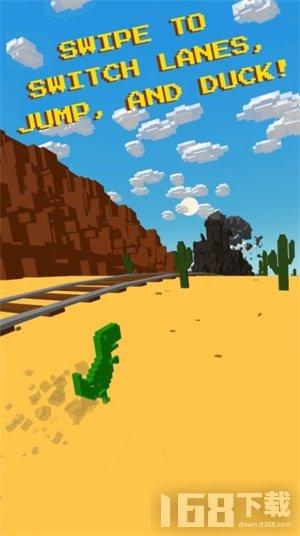 恐龙穿越沙漠