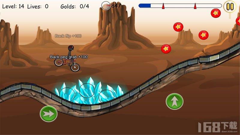 越野特技自行车