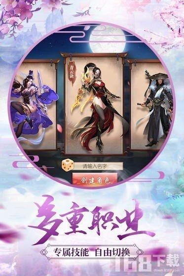 巫妖修仙传