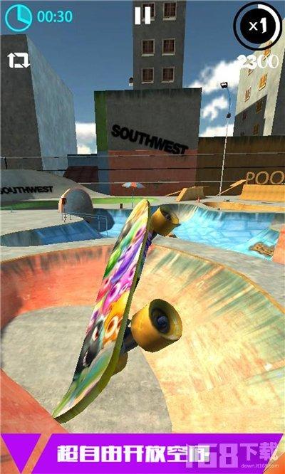 滑板工艺3D