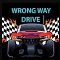 高速公路错路行驶