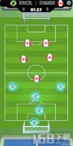 手指足球联赛