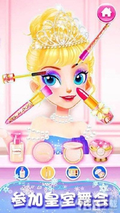 公主超级美发屋