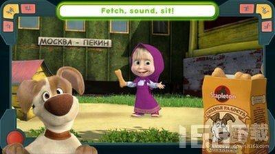 玛莎和熊太空冒险