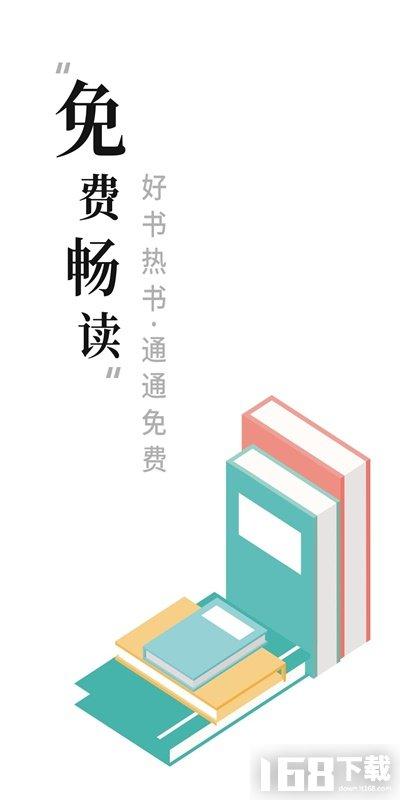 全本快读免费小说阅读