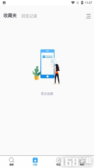 去搜书app