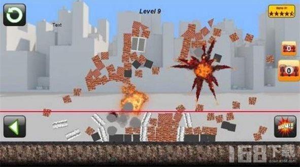 建筑拆除爆破
