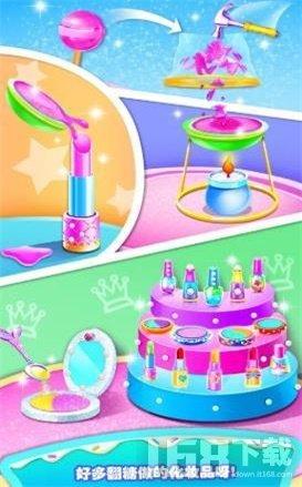 化妆包蛋糕