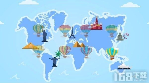 探索环游世界