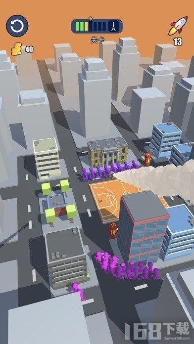 城市清除计划