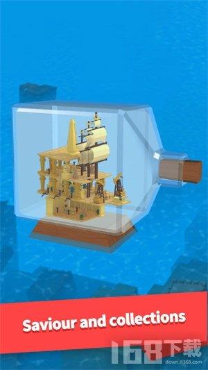 海上方舟生存