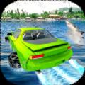 水上冲浪汽车驾驶游戏