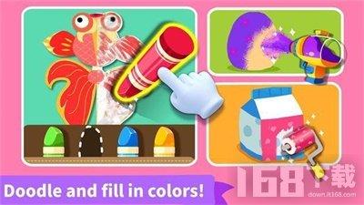熊猫宝宝艺术教室