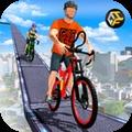 自行车轨道行驶