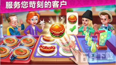 烹饪美味餐厅