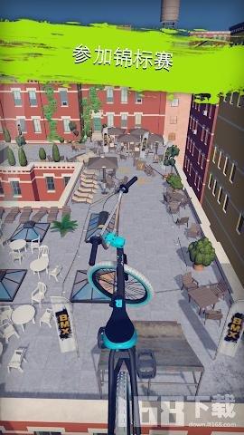 真实单车2游戏