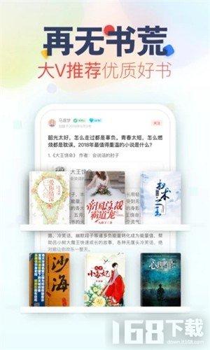 蜜瓜小说免费阅读