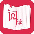 TXT免费阅读器